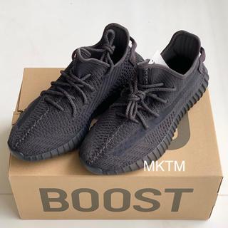 adidas - 27cm YEEZY BOOST 350 V2 Black