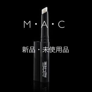 MAC - MAC マック プレップ プライム リップ 1.7g