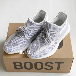 adidas - 27cm YEEZY BOOST 350 V2 Static