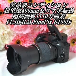 フジフイルム(富士フイルム)の★美品級★大容量WiFiSD付き★フジフィルム FinePix S100fs(コンパクトデジタルカメラ)