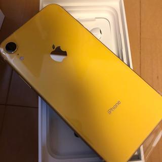 Apple - 新品未使用 SIMフリー iPhoneXR 128GB イエロー
