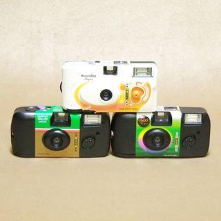 フジフイルム(富士フイルム)の☆使用済み! 使い捨てカメラ 写ルンです 3個 B(その他)