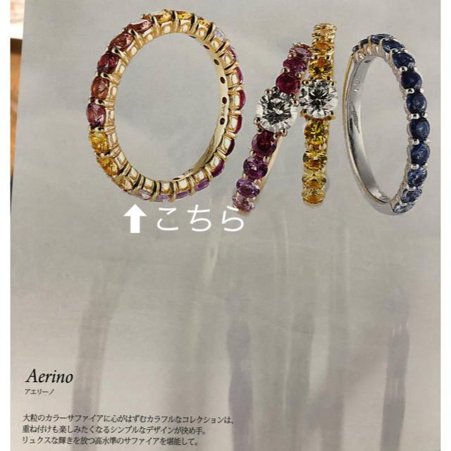 PonteVecchio(ポンテヴェキオ)のセイレーンアズーロ アエリーノ フルエタニティ #7 14万円 レディースのアクセサリー(リング(指輪))の商品写真