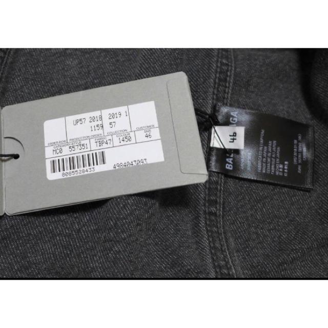 Balenciaga(バレンシアガ)の2019SS BALENCIAGA バレンシアガ バックロゴ デニムジャケット  メンズのジャケット/アウター(Gジャン/デニムジャケット)の商品写真