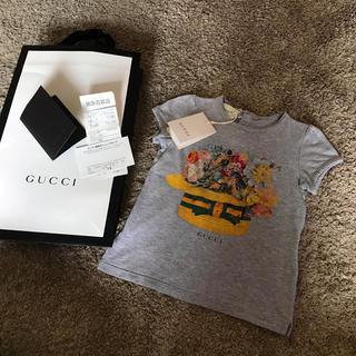 Gucci - 新品未使用 タグ付き GUCCI グッチ Tシャツ トップス 半袖