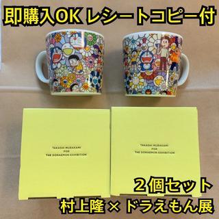 シュプリーム(Supreme)の即購入OK 村上隆 ドラえもん マグカップ 2個セット(その他)