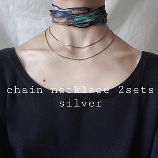 アメリヴィンテージ(Ameri VINTAGE)の再入荷 chain necklace 2sets silver(ネックレス)