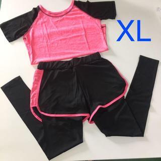 【新品未使用B品】半袖Tシャツ、パンツ一体型レギンスセットXLピンク(ヨガ)