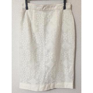 マーキュリーデュオ(MERCURYDUO)の白&水色スカート(ひざ丈スカート)