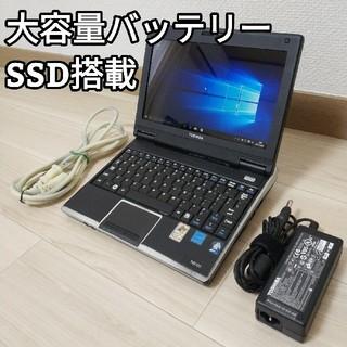 東芝 - 東芝製 ノートPC NB100 Windows10 SSD ブラック