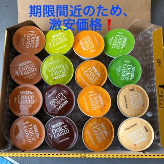 Nestle - ドルチェグスト お試しセット