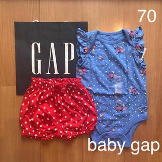 babyGAP - 今季新作★baby gapロンパース &かぼちゃパンツ70