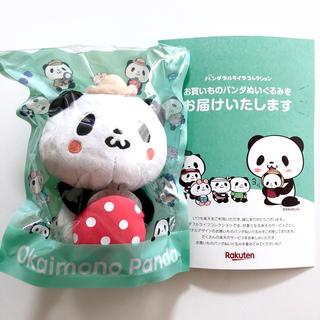 Rakuten - 非売品 楽天パンダ お買いものパンダ ぬいぐるみ