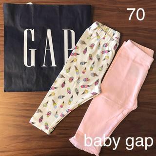 babyGAP - 今季新作★baby gapレギンスセット70