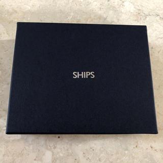 シップス(SHIPS)のSHIPS空箱(ショップ袋)