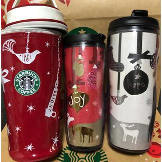スターバックスコーヒー(Starbucks Coffee)の[限定商品] スターバックス  タンブラーセット(タンブラー)