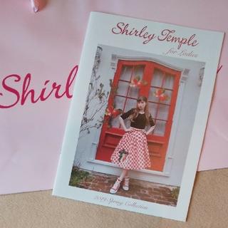 シャーリーテンプル(Shirley Temple)の新品 シャーリーテンプル レディース カタログ 2019 春 スプリング(その他)