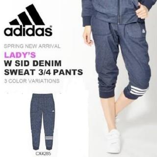 adidas - adidas トレーニングウェア SID デニムスウェット パンツ