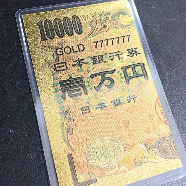 ★ラミネート壱万円★の通販