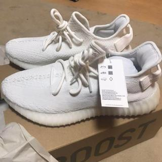 adidas - CP9366  YEEZY BOOST 350  26.5