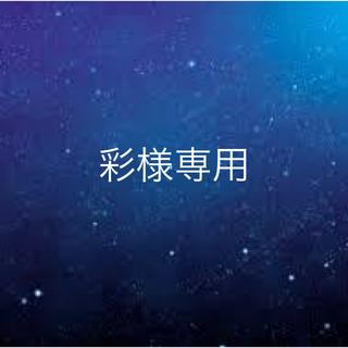 CHANEL - チャーム付きポーチ ノベルティ CHANEL