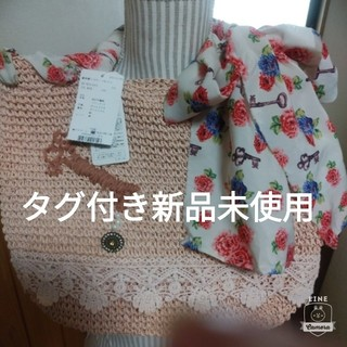 axes femme - 【タグ付き新品未使用】axes femme  アクシーズ ペーパーバック