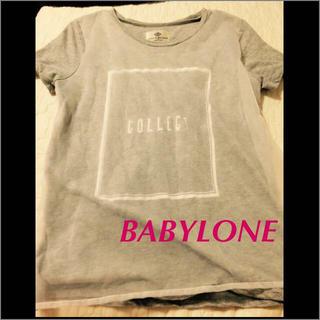 バビロン(BABYLONE)のBABYLONE*3日間限定値下げ!(Tシャツ(半袖/袖なし))