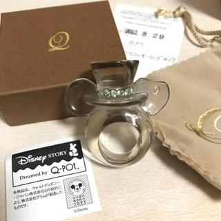 Q-pot. - キューポット ディズニーコラボ ミズアメトローリミッキーリング ミルク アマベル