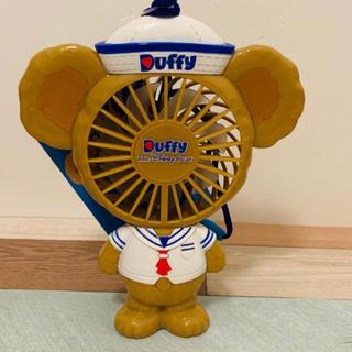ダッフィー(ダッフィー)の【国内発送】香港ディズニー ダッフィー充電式 扇風機 ポータブルファン(扇風機)