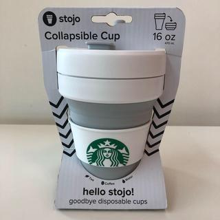 スターバックスコーヒー(Starbucks Coffee)の海外スターバックス☆stojo☆シリコンタンブラー(タンブラー)