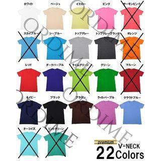 ★夏SALE 高品質 VネックTシャツ 100%綿 無地 半袖 (Tシャツ/カットソー(半袖/袖なし))