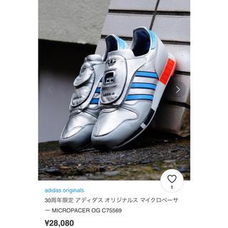 adidas - レア アディダスオリジナルス マイクロペーサー OG 28cm 復刻モデル 限定