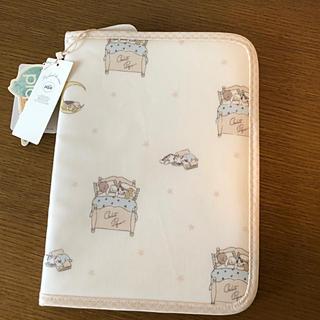 gelato pique - ジェラートピケ 母子手帳ケース