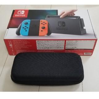 ニンテンドースイッチ(Nintendo Switch)の週末値下げ Nintendo Switch JoyCon ネオンブルー/レッド(家庭用ゲーム機本体)