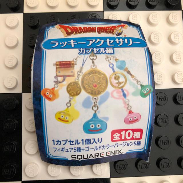 SQUARE ENIX(スクウェアエニックス)のドラクエ ラッキーアクセサリー 3色 ガチャ エンタメ/ホビーのフィギュア(ゲームキャラクター)の商品写真