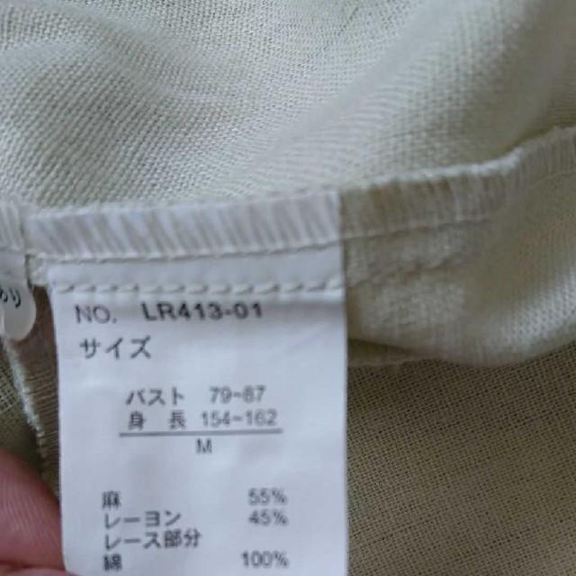 axes femme(アクシーズファム)の未使用★ジャケット★ブラウス レディースのジャケット/アウター(ノーカラージャケット)の商品写真