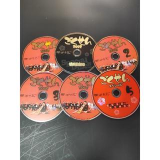 ごくせん 2002 DVD日本映画BOX(TVドラマ)