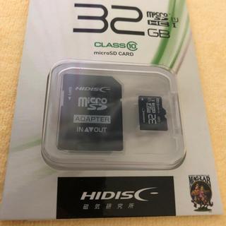 32GB microSDカードとアダプターセット