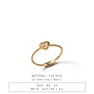 avaron ハートシェイプダイヤモンドリング 8号 美品(リング(指輪))