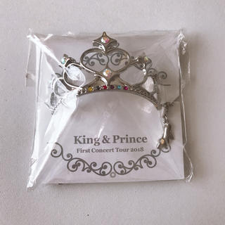 Johnny's - King&Prince 1stConcert ブレスレット