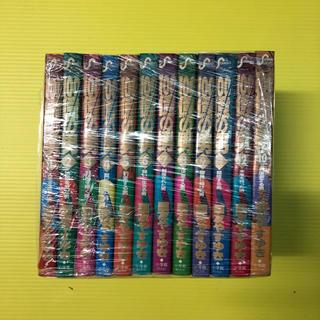 ショウガクカン(小学館)の100億の男 小学館 全12巻セット マンガ 漫画(全巻セット)