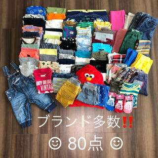 babyGAP - ‼️新品あり・ブランド多数‼️子供服  サイズ80〜130  まとめ売り