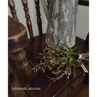 秋への移ろいを感じる 実物を添えたアンティーク スワッグ ドライフラワー 2束(ドライフラワー)
