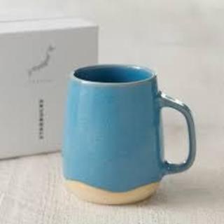 スターバックスコーヒー(Starbucks Coffee)のスターバックス コーヒーアロママグ マグカップ Sakyu スタバ 鳥取限定(グラス/カップ)