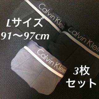 カルバンクライン(Calvin Klein)のカルバンクライン  ボクサーパンツ   Lサイズ  3枚セット(ボクサーパンツ)