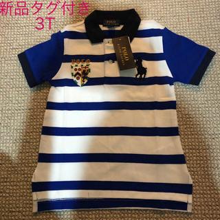 Ralph Lauren - 新品タグ付き 今季 ラルフローレン ポロシャツ 3T