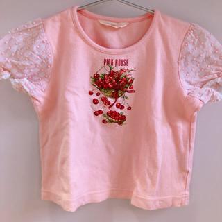 ピンクハウス(PINK HOUSE)の専用 ピンクハウス カットソー🍒(Tシャツ/カットソー)