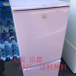 シャープ(SHARP)の冷凍冷蔵庫 SHARP シャープ ピンク  単身用 京阪神地区送料無料(冷蔵庫)