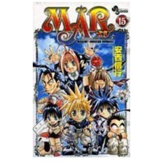 ショウガクカン(小学館)のMAR(メル) 全15巻完結(少年サンデーコミックス) (全巻セット)