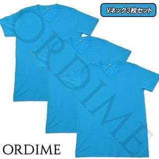 ★夏SALE 3枚セット Vネック Tシャツ ブルー 100%綿 無地 半袖 (Tシャツ/カットソー(半袖/袖なし))
